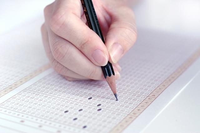 センター試験対策