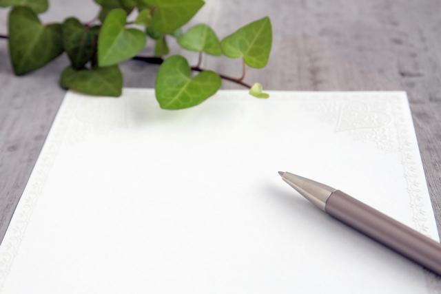白紙復元勉強法