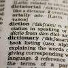 大学受験の英語 単語帳を確実に覚える使い方