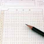 センター試験必勝の3ステップ