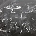 数学の落とし穴!?大学受験数学の秘密 PART1