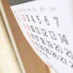 高校生は夏休みにどのくらい勉強するべき?受験生の理想的なスケジュール紹介