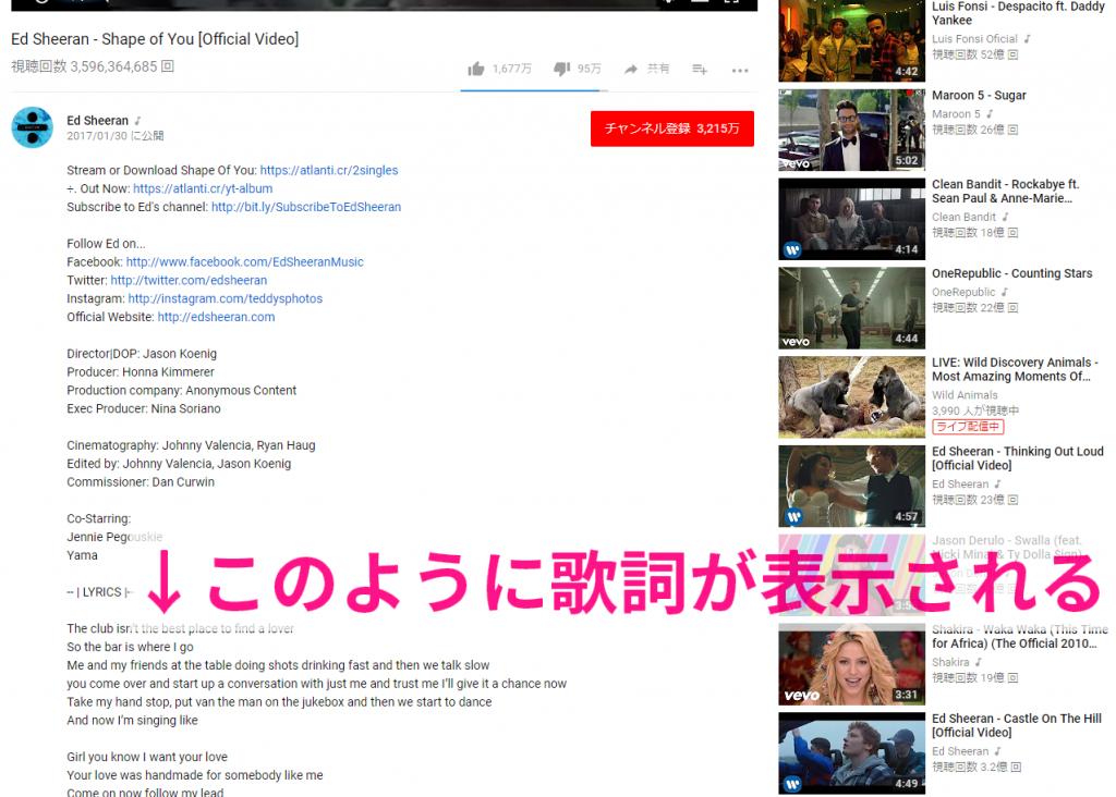 shapeofyou-youtube2