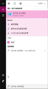 SnapCrab_NoName_2018-7-28_14-19-30_No-00