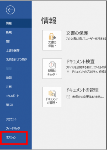SnapCrab_NoName_2018-7-28_14-25-0_No-00
