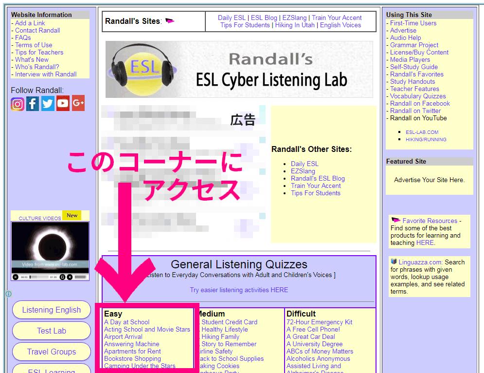 .esl-lab_com